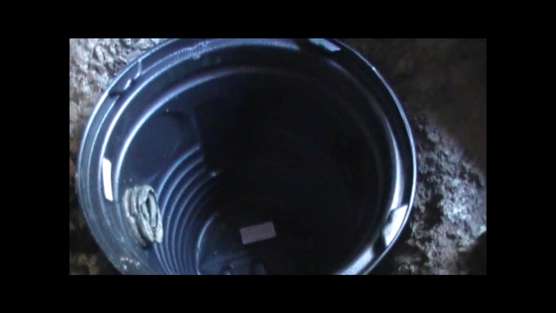 Yard Drain French To Sump Pump Diagram Catch Basin 1212 Inch